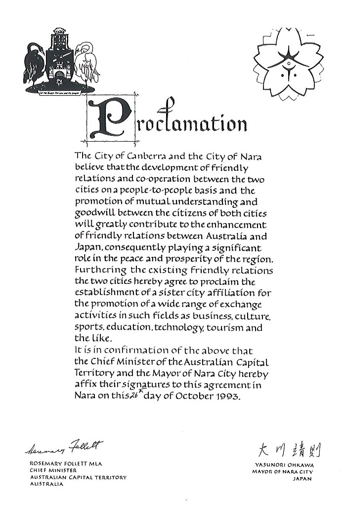 Proclamation for Canberra - Nara Sister City Relations - English version