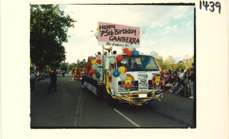 Image of the CT float